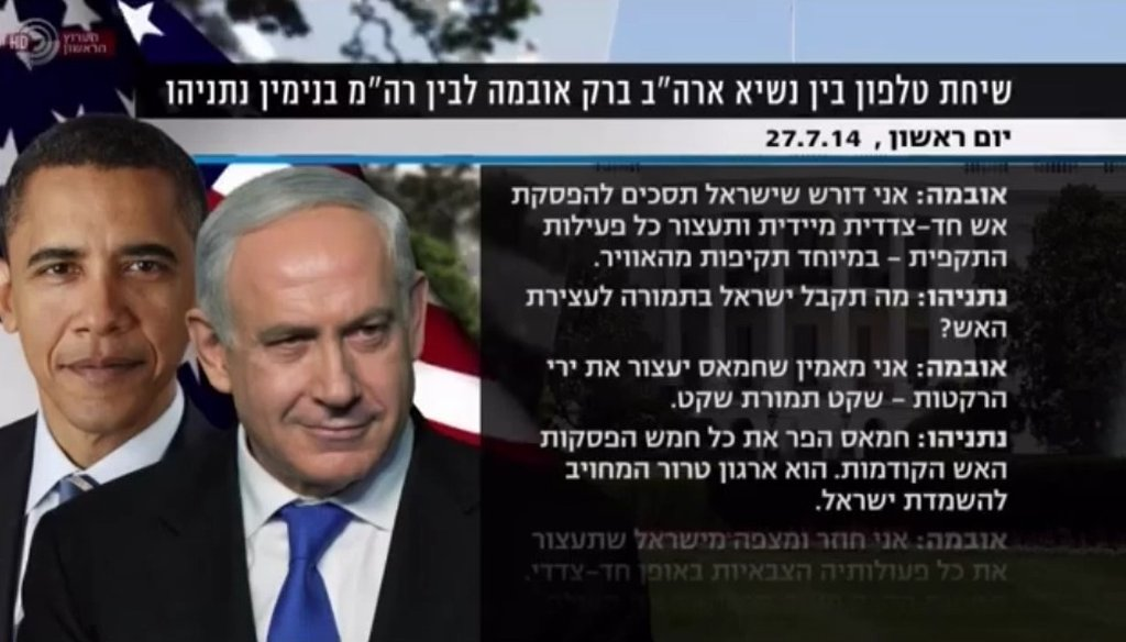 An Israeli television station says it was leaked the transcript of a call between President Barack Obama and Israeli Prime Minister Benjamin Netanyahu.