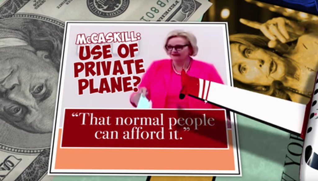 This is a portion of a Senate Leadership Fund ad critical of Sen. Claire McCaskill, D-Mo.