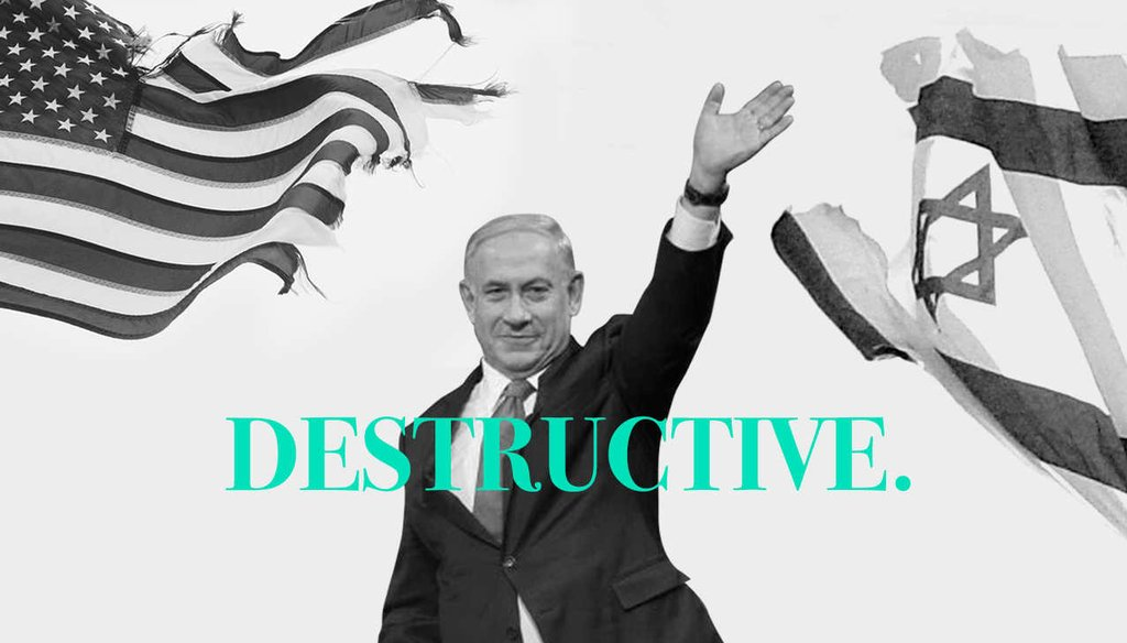 This campaign image bears the logo of V15, a group that mobilized anti-Likud voters. Some have linked U.S. State Department funds to that effort.