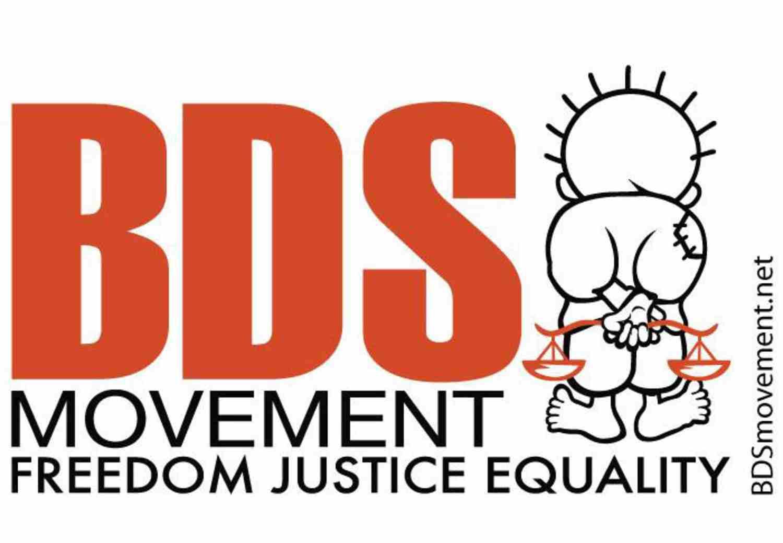 The Boycott, Divestment and Sanctions (BDS) campaign logo